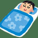 不眠症には北枕が効果的?安眠の言霊をご存知ですか!?