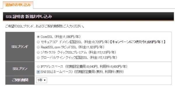 2016-05-17_224156
