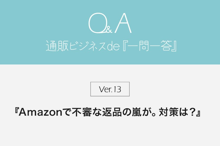 『Amazon's Choice』選ばれるメリットってなに?