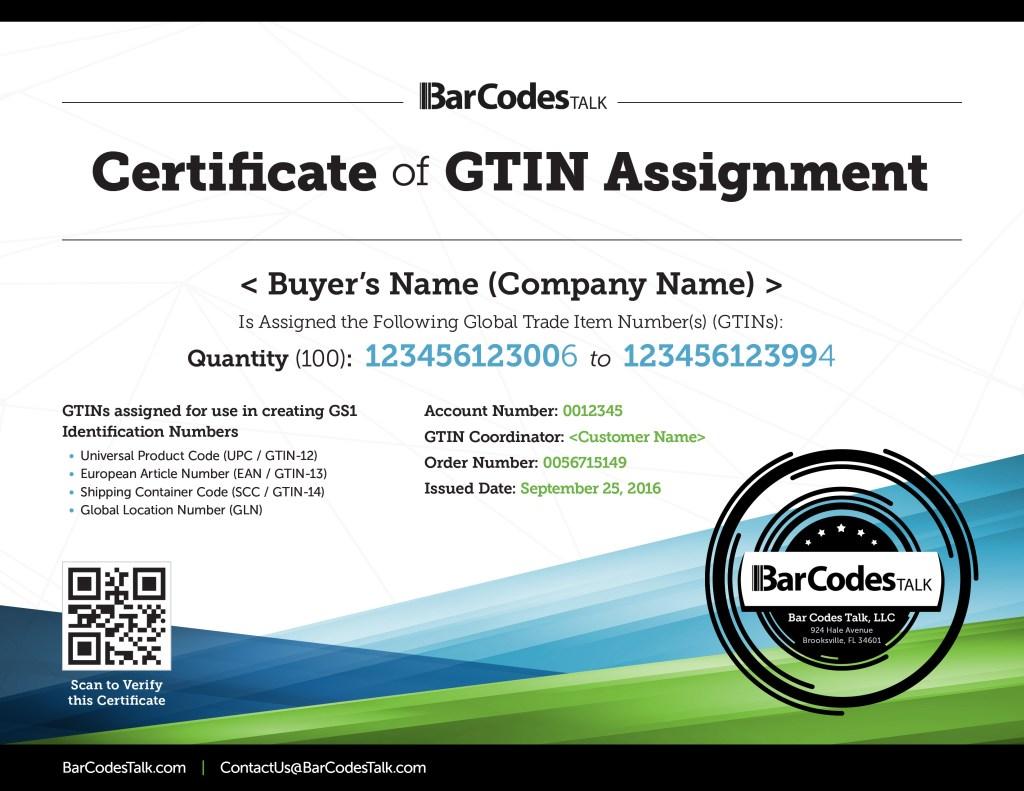 GTIN証明書