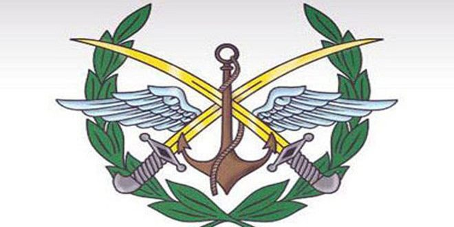 army-general-command-logo
