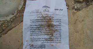 jaish-al-fateh-statement