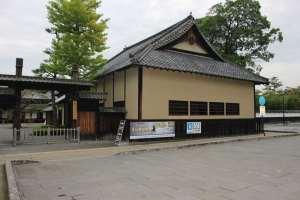 松代藩文武学校