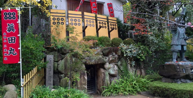 三光神社(真田丸跡)と真田幸村の抜け穴?【訪問記・写真集】