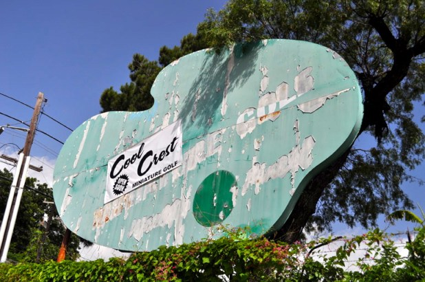 The Cool Crest sign will eventually be restored to its former glory. Photo by Annette Crawford.