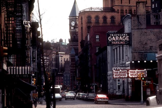 Greenwich Village circe 1980. Public domain image.