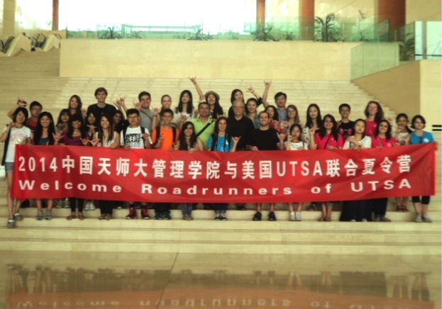 UTSA Honors students studied at Tianjin University during their stay. Photo courtesy Salma Mendez and Zack Dunn.