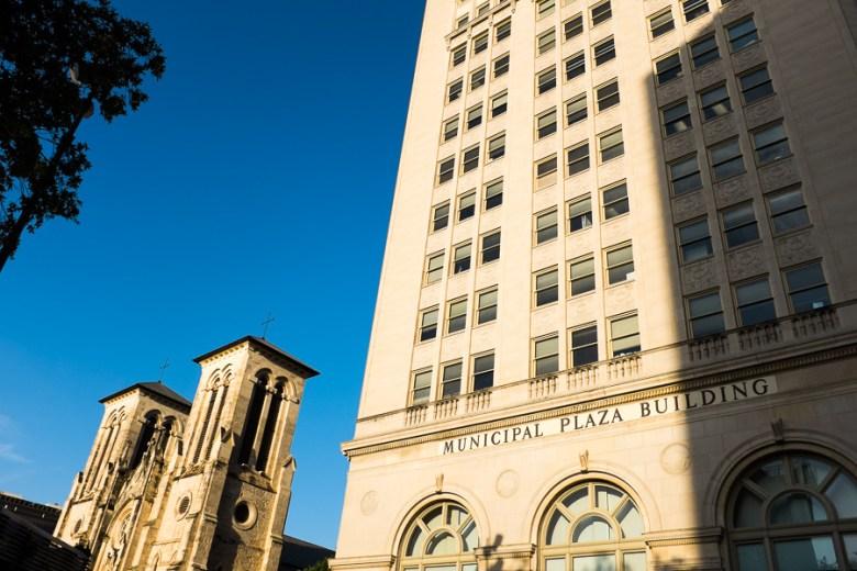 The Municipal Plaza Building. Photo by Scott Ball.