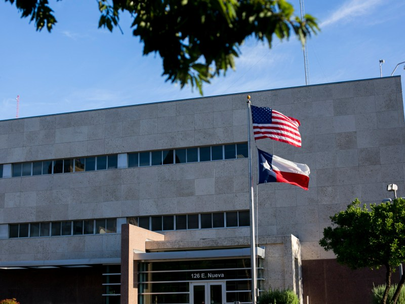 Location of the new Daughters of the Texas Library. Photo by Kathryn Boyd-Batstone.