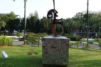 Public art and green spaces are part of every development project in Singapore.