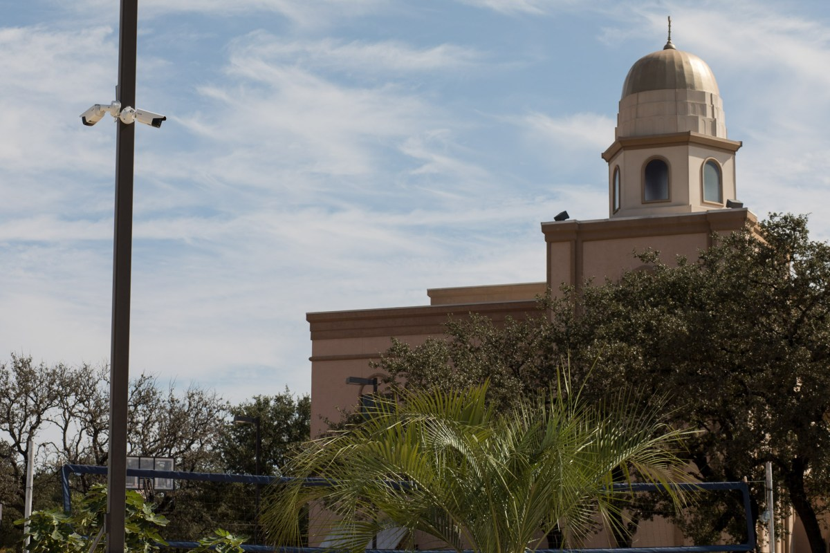 The Muslim Children Education and Civic Center has surveillance video monitoring on the property.
