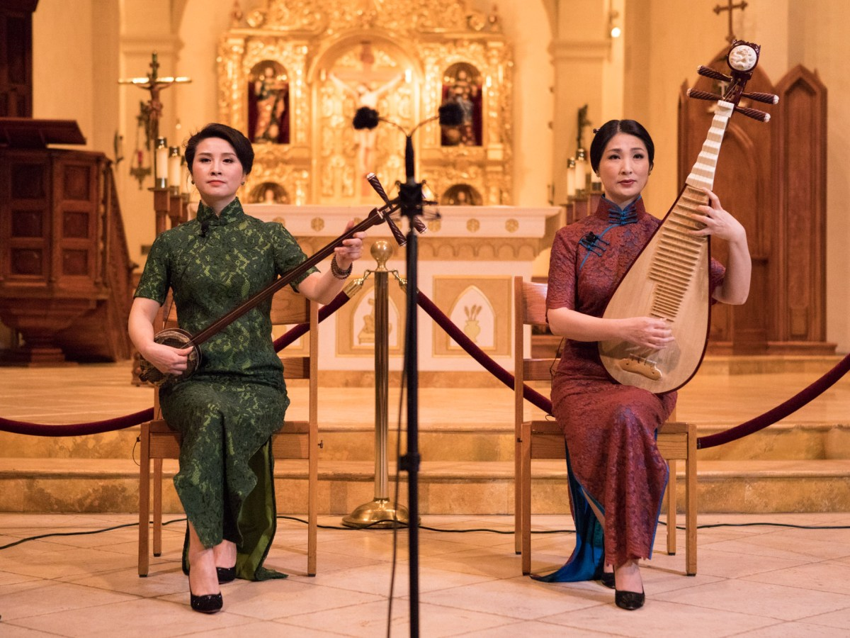 """(From left) Chen Yan and Zhang Jianzhen perform in Musical Bridges Around the World's program """"Gems of China"""" at San Fernando Cathedral."""