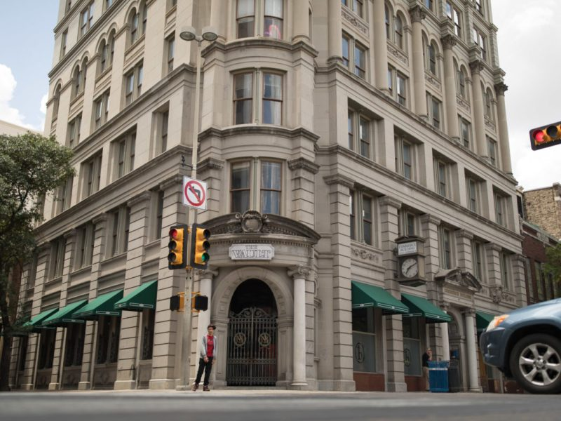 The Hut Group is potentially eyeing the Commerce Building at 314 East Commerce.