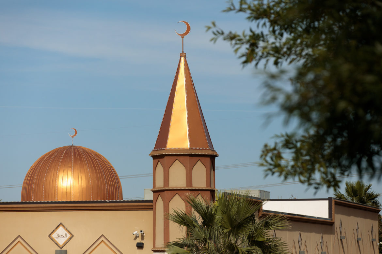 The Islamic Center of San Antonio.