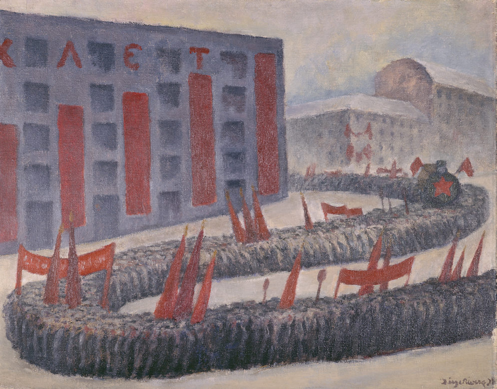 Diego Rivera, Mexican, 1886-1957, El séptimo de noviembre, Moscú (The Seventh of November, Moscow), 1928, Oil on canvas. Gift of Laurence S. Rockefeller.