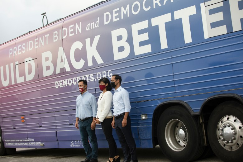 (from left) Congressman Joaquin Castro, Councilwoman Ana Sandoval (D7), and former HUD Secretary Julian Castro during the Democrats Build Back Better bus tour and campaign at Woodlawn Lake Park on Thursday, August 19, 2021.