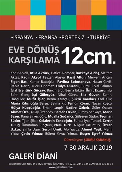 Eve Donus-Afis