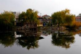 Uçarı Göl Park 29
