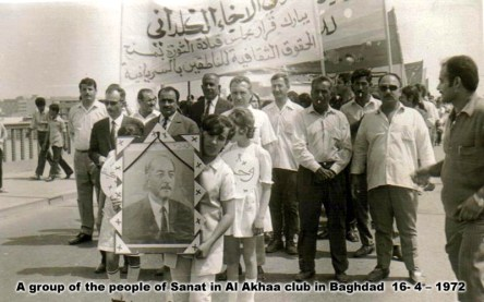 A group of the people of Sanat in Al Akhaa club in Baghdad