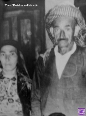 Yousif Keriakos and his wife