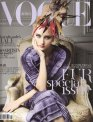 Korean Vogue cover