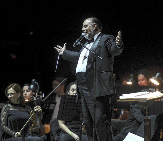 Filarmónica Nacional
