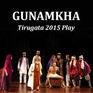 Gunamukha (1)