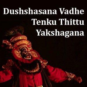 EN Yakshagana 02