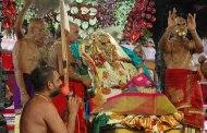భద్రాద్రి రామభద్రుడు