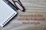 సంచిక-సాహితీ 2020 ఉగాది కథా సంకలనానికి కథలకి ఆహ్వానం