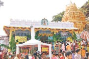 భక్తి పర్యటన (ఉమ్మడి) మహబూబ్నగర్ జిల్లా – 18: ముగింపు