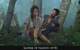 మోహాగ్ని కీలలలో Empire of passion