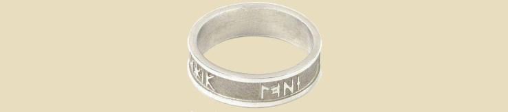 Kembra's Ring