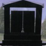 Black House Rectangle Pillars