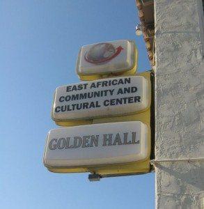 ethiopian golden hall