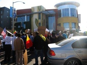 ethiopian protest view