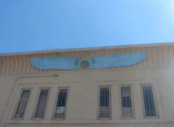 Egyptian Revival Wings over Lotus Windows Aug_2013