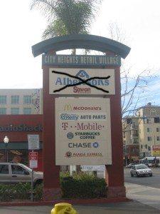 alberton retail village sign