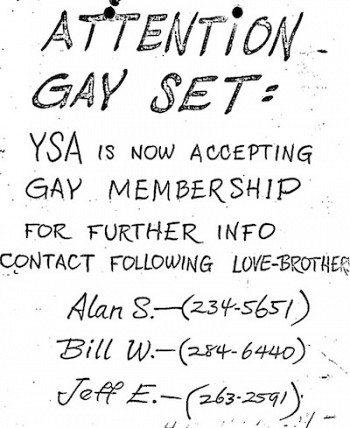gayset