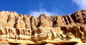 Geo-Poetic Spaces: The Cliffs of Torrey Pines