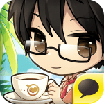 i love coffee for Kakao