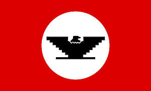 United Farm Workers flag displaying the Huelga bird