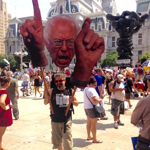 Scene outside of the 2016 DNC convention, Philadelphia