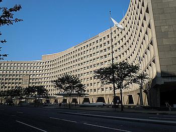 Façade of Housing and Urban Development building