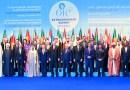 Presiden Jokowi Sampaikan 6 Usulan di KTT Luar Biasa OKI