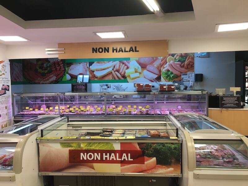 non halal pork section of a malaysian supermarket