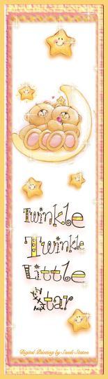 BabyTwinkle