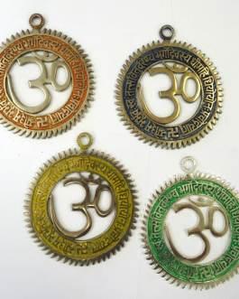 PH21(1) – SUSPENSION ALU OM dans cercle avec Mantra