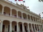 Palacio de los Cóndores