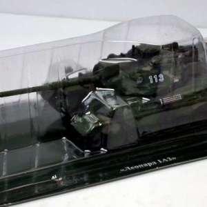 Amercom/Altaya 1/72 Leopard 1A2 tank